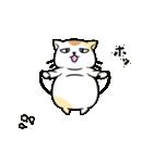 がんばるデブ猫(個別スタンプ:01)