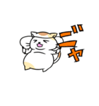 がんばるデブ猫(個別スタンプ:03)