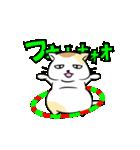 がんばるデブ猫(個別スタンプ:04)