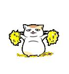 がんばるデブ猫(個別スタンプ:05)