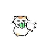 がんばるデブ猫(個別スタンプ:10)