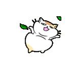 がんばるデブ猫(個別スタンプ:13)