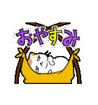 がんばるデブ猫(個別スタンプ:16)