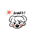MACOのスタンプ 日常編(個別スタンプ:01)