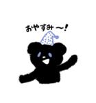 MACOのスタンプ 日常編(個別スタンプ:02)