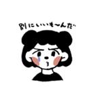 MACOのスタンプ 日常編(個別スタンプ:03)