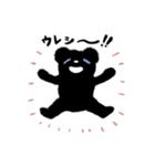 MACOのスタンプ 日常編(個別スタンプ:05)