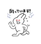 MACOのスタンプ 日常編(個別スタンプ:13)