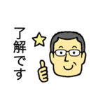 メガネのおじさん 3 〜敬語、丁寧語編〜(個別スタンプ:01)