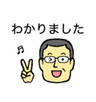 メガネのおじさん 3 〜敬語、丁寧語編〜(個別スタンプ:02)
