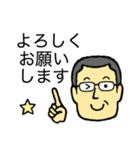 メガネのおじさん 3 〜敬語、丁寧語編〜(個別スタンプ:04)
