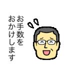 メガネのおじさん 3 〜敬語、丁寧語編〜(個別スタンプ:06)