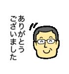 メガネのおじさん 3 〜敬語、丁寧語編〜(個別スタンプ:08)