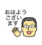 メガネのおじさん 3 〜敬語、丁寧語編〜(個別スタンプ:09)