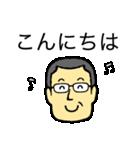 メガネのおじさん 3 〜敬語、丁寧語編〜(個別スタンプ:10)