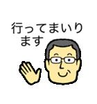 メガネのおじさん 3 〜敬語、丁寧語編〜(個別スタンプ:13)