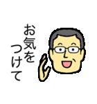 メガネのおじさん 3 〜敬語、丁寧語編〜(個別スタンプ:14)