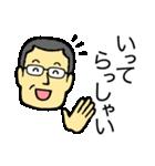 メガネのおじさん 3 〜敬語、丁寧語編〜(個別スタンプ:15)