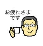 メガネのおじさん 3 〜敬語、丁寧語編〜(個別スタンプ:16)