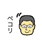 メガネのおじさん 3 〜敬語、丁寧語編〜(個別スタンプ:18)