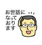 メガネのおじさん 3 〜敬語、丁寧語編〜(個別スタンプ:19)