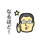 メガネのおじさん 3 〜敬語、丁寧語編〜(個別スタンプ:21)