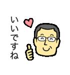メガネのおじさん 3 〜敬語、丁寧語編〜(個別スタンプ:22)