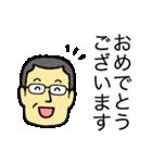 メガネのおじさん 3 〜敬語、丁寧語編〜(個別スタンプ:24)