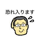 メガネのおじさん 3 〜敬語、丁寧語編〜(個別スタンプ:25)