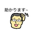 メガネのおじさん 3 〜敬語、丁寧語編〜(個別スタンプ:26)