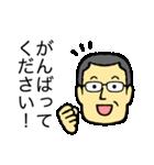 メガネのおじさん 3 〜敬語、丁寧語編〜(個別スタンプ:27)