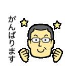 メガネのおじさん 3 〜敬語、丁寧語編〜(個別スタンプ:28)