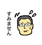 メガネのおじさん 3 〜敬語、丁寧語編〜(個別スタンプ:29)