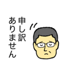 メガネのおじさん 3 〜敬語、丁寧語編〜(個別スタンプ:30)