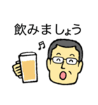 メガネのおじさん 3 〜敬語、丁寧語編〜(個別スタンプ:33)