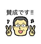 メガネのおじさん 3 〜敬語、丁寧語編〜(個別スタンプ:34)