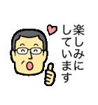 メガネのおじさん 3 〜敬語、丁寧語編〜(個別スタンプ:35)