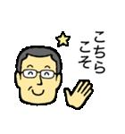 メガネのおじさん 3 〜敬語、丁寧語編〜(個別スタンプ:36)