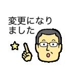 メガネのおじさん 3 〜敬語、丁寧語編〜(個別スタンプ:37)
