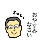 メガネのおじさん 3 〜敬語、丁寧語編〜(個別スタンプ:40)