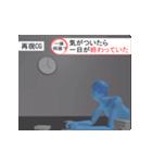 気だるい日常 -再現CG風-(個別スタンプ:01)