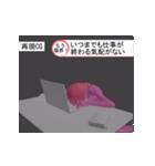 気だるい日常 -再現CG風-(個別スタンプ:02)