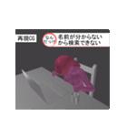 気だるい日常 -再現CG風-(個別スタンプ:04)