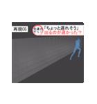 気だるい日常 -再現CG風-(個別スタンプ:05)