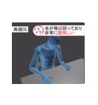気だるい日常 -再現CG風-(個別スタンプ:06)