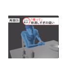 気だるい日常 -再現CG風-(個別スタンプ:08)