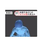 気だるい日常 -再現CG風-(個別スタンプ:20)