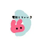 あいさつ うさな(個別スタンプ:09)
