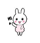ラブリーなんて(個別スタンプ:01)