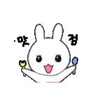 ラブリーなんて(個別スタンプ:15)